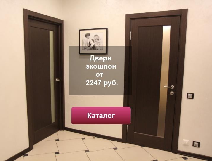 Что такое двери из экошпона