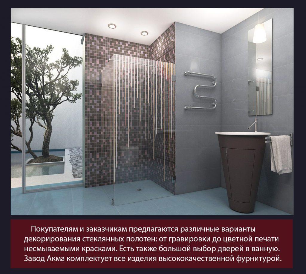 Душевые в ванную комнату — выбираем по качеству и цене