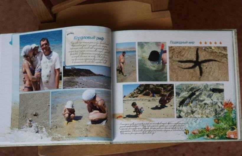 Фотоальбом своими руками: 50 фото с пошаговыми инструкциями