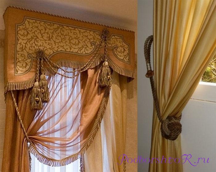 Оформление штор: подхваты, завязки, заколки— что лучше в фото