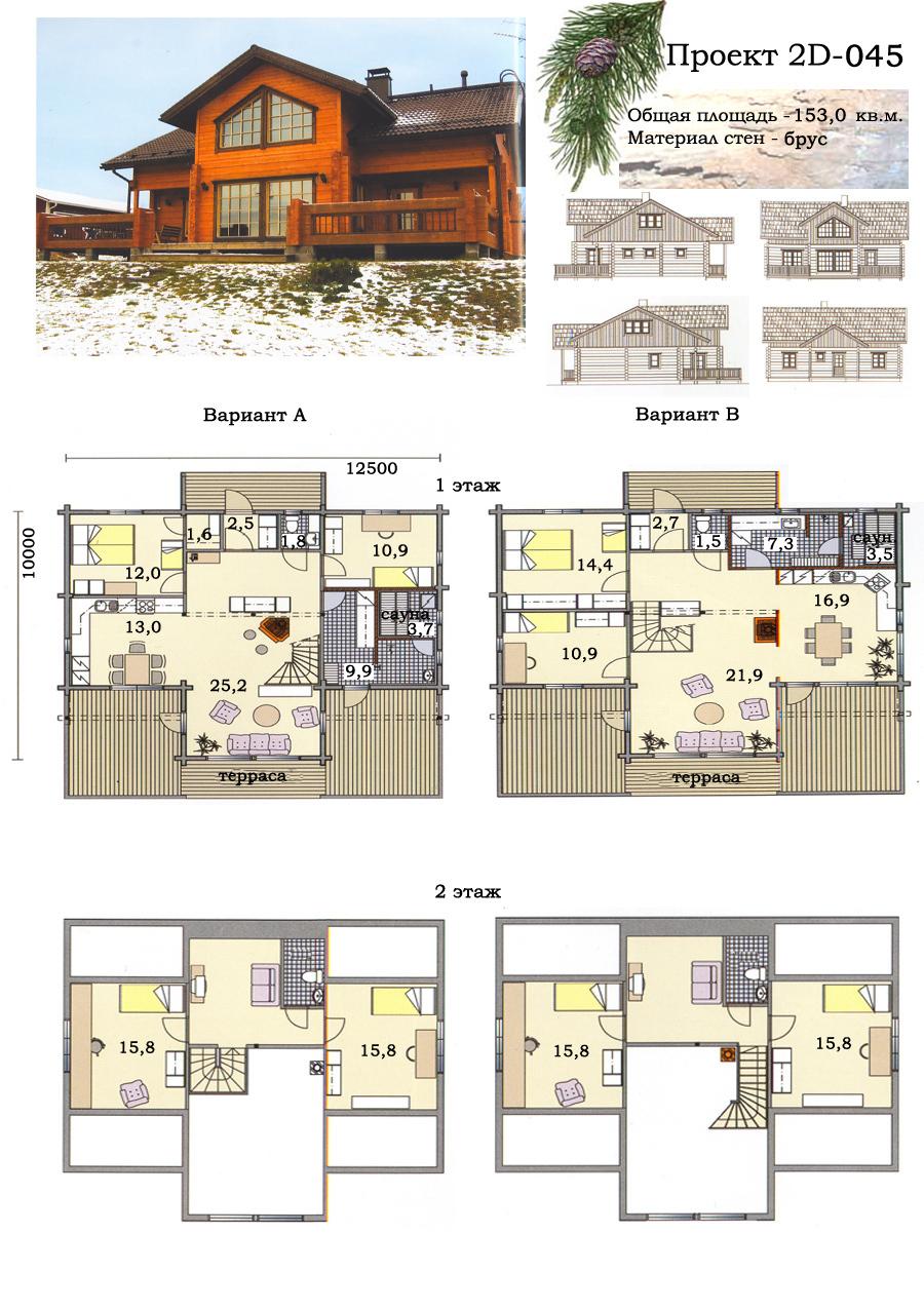 Как сделать проект дома из бруса
