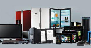 Выбираем цифровые товары